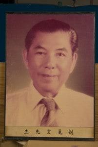 刘丽堂先生