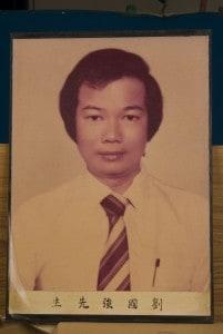 刘国强先生