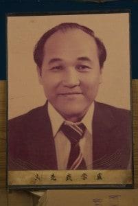 卢学武先生