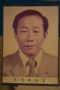 李金辉先生