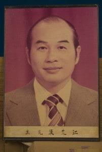 江先汉先生
