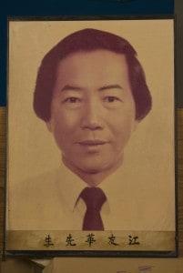 江友华先生