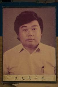 陈家良先生